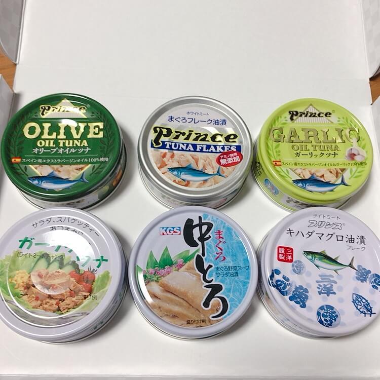静岡のおすすめ缶5缶