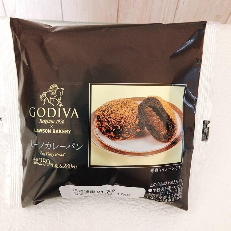 ローソン×ゴディバのカレーパンのパッケージ