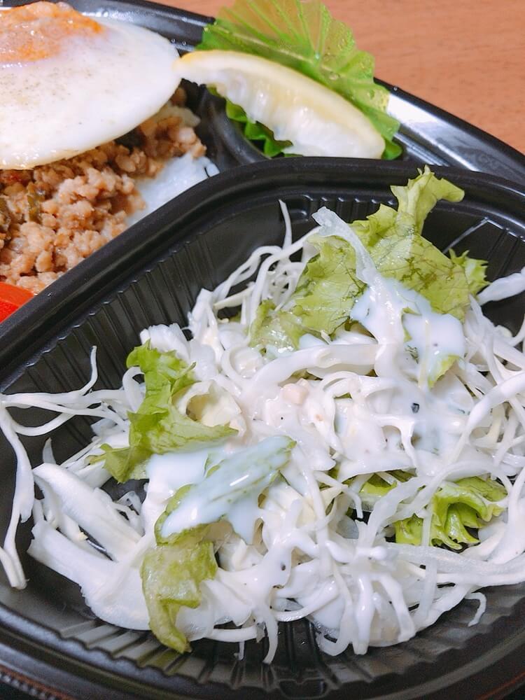 ガパオライスのサラダ