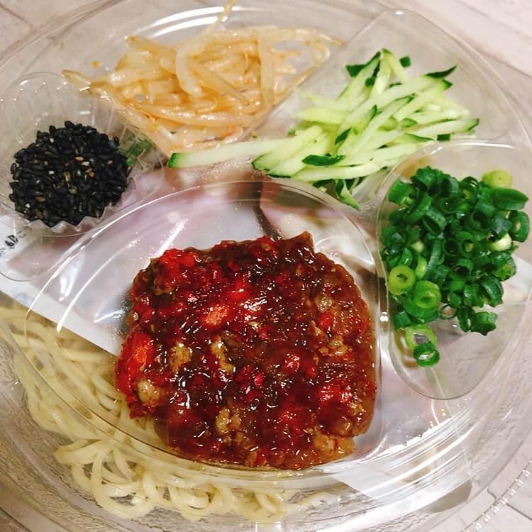 黒胡麻担々麺の具